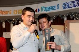 Новогодняя встреча русскоязычной общины 2013