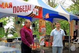 председатель РКТ А. Браславский и руководитель Представительства МТК Д. Полянский открывают встречу
