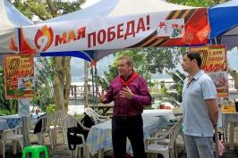 Десятая майская встреча русской общины